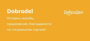 vmeste.mosreg.ru